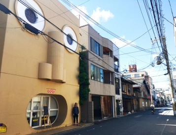 large_Joanna-Gniady-Japan-Face-House
